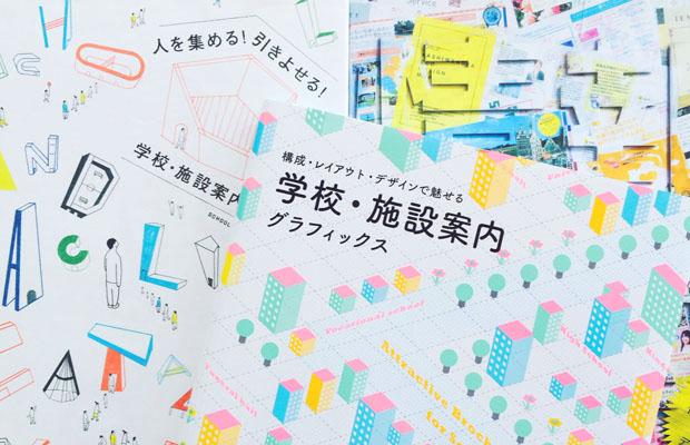 blog_20151228-1